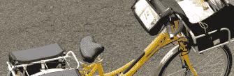 praćenje električnih bicikala za dostave