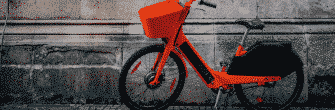 dijeljenje e-bicikala